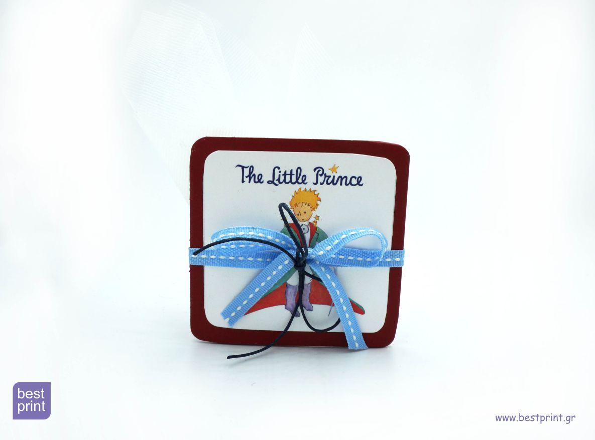 μικρος πριγκιπας μαγνητακι